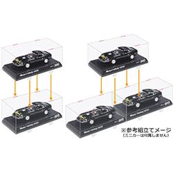 CVS1/64ダイキャストミニカーコレクション専用ディスプレイケース
