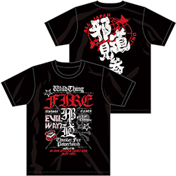 大仁田 厚 Tシャツ【特典付】S〜XXL