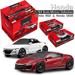 KYOSHO 1/64スケール ホンダNSX&S660ミニカーコレクション