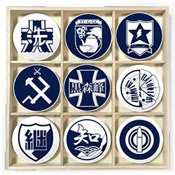 ガールズ&パンツァー 美濃焼・豆皿9種セット