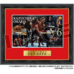 新日本プロレス '17 6.11 直筆サイン入りフォトフレーム オカダ・カズチカ