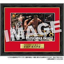 新日本プロレス '17 10.9 直筆サイン入りフォトフレーム オカダ・カズチカ