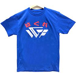 Tシャツ ケンドー・カシン はぐれIGF 青