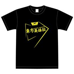 東方英雄伝Tシャツ