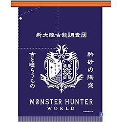モンスターハンター:ワールド 前掛け