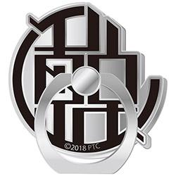 東京クロノス メタルスマホリング