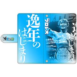 週刊プロレス2000号記念 新日本プロレススマホケース 棚橋