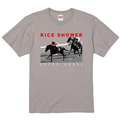 スーパーホース列伝 ライスシャワー プリントTシャツ