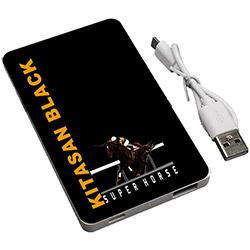 スーパーホース列伝 キタサンブラック モバイルバッテリー