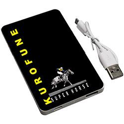 スーパーホース列伝 クロフネ モバイルバッテリー