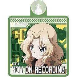ガールズ&パンツァー カーサイン ケイ (NOW ON RECORDING)