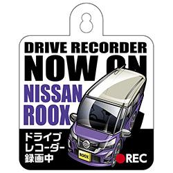 NISSAN ROOX(ルークス) カーサイン