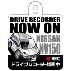 NISSAN NV150 AD カーサイン