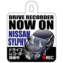 NISSAN SYLPHY(シルフィ) カーサイン