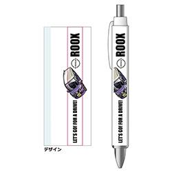 NISSAN ROOX(ルークス) ボールペン