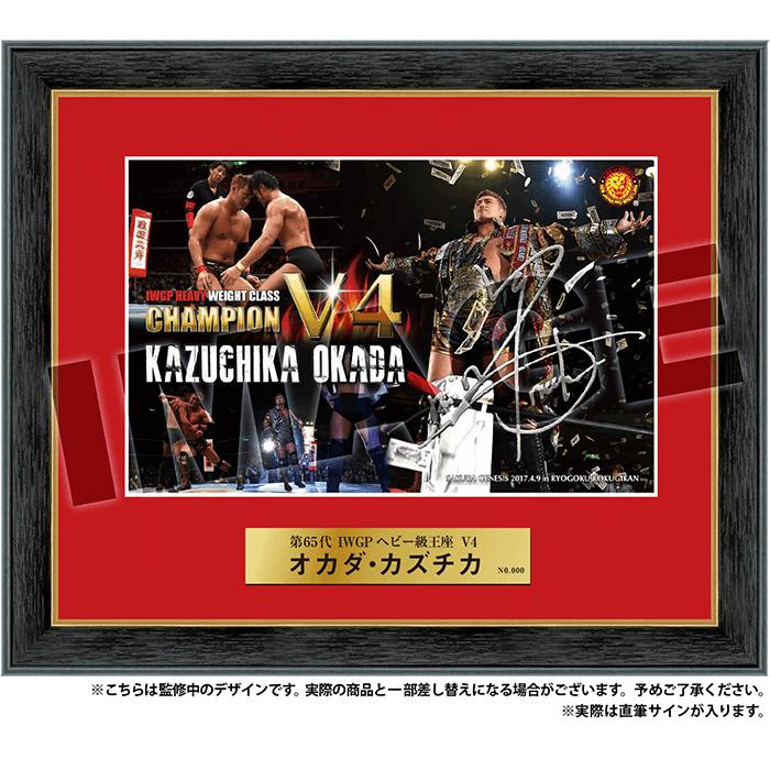 新日本プロレス '17 4.9 直筆サイン入りフォトフレーム オカダ・カズチカ