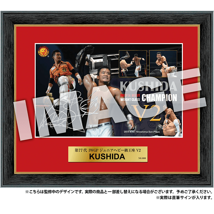 新日本プロレス '17 9.16 直筆サイン入りフォトフレーム KUSHIDA