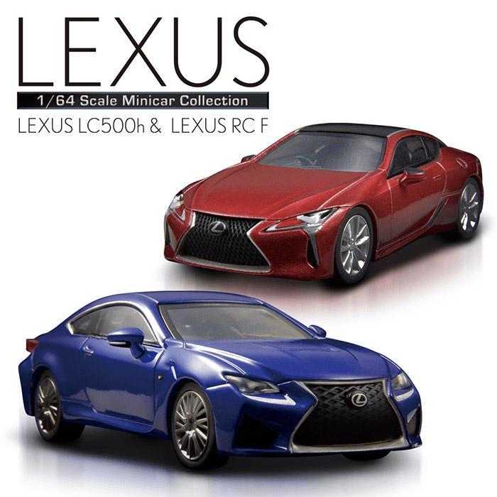KYOSHO 1/64スケール LEXUS LC500h & LEXUS RC F ミニカーコレクション(6台セット)