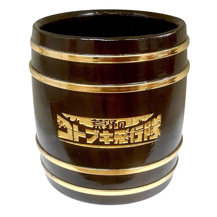 荒野のコトブキ飛行隊 木樽ジョッキ380ml ロゴVer.