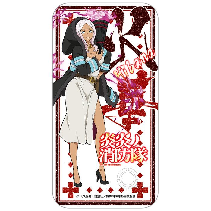 炎炎ノ消防隊 モバイルバッテリー プリンセス火華