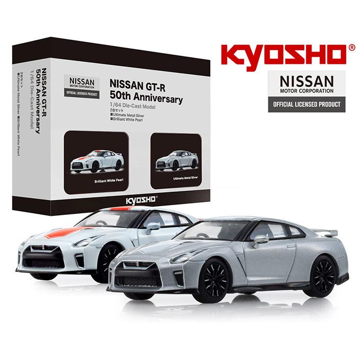 KYOSHO1/64 GT-R 50th Anniversary ワークスカラー 2台セット