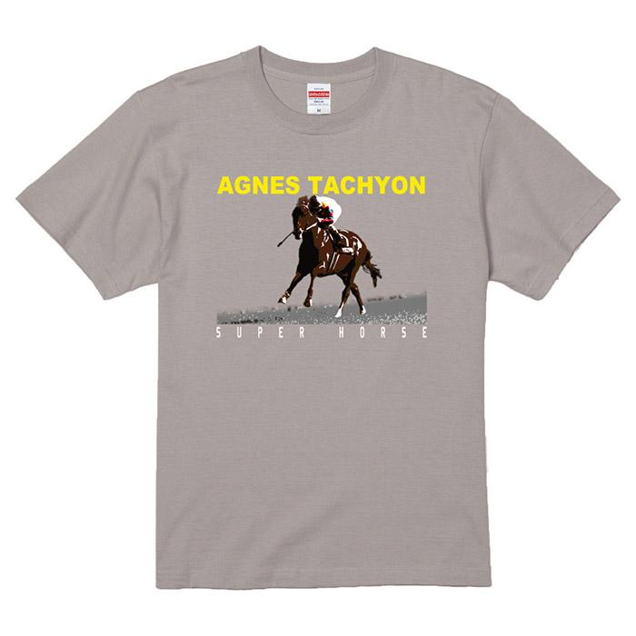スーパーホース列伝 アグネスタキオン プリントTシャツ