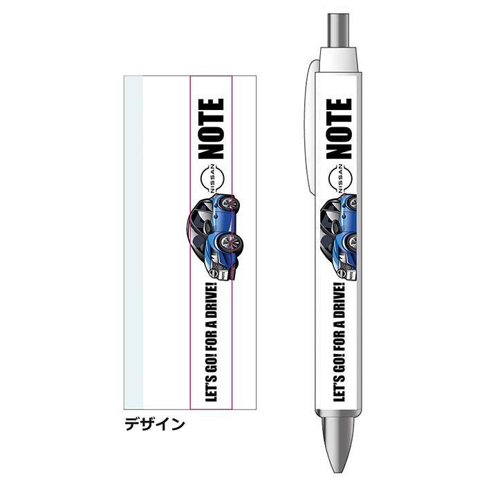 NISSAN NOTE(ノート) ボールペン